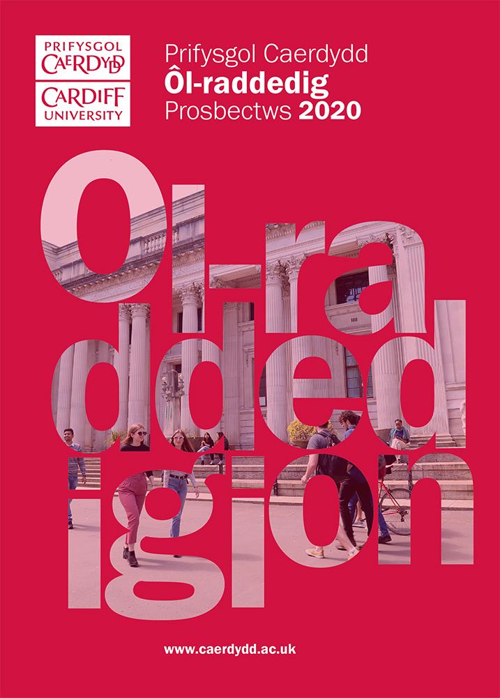 Prosbectws 2020